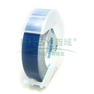 DYMO手动标签色带,9mm蓝色,适用DYMO 1610