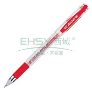 晨光 中性筆,插蓋式 0.38MMK-37(紅色,12支/盒)配MG-6100筆芯 單位:盒