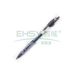 晨光签字笔,按键式 GP-1163  0.5毫米 (黑色,12支/盒)