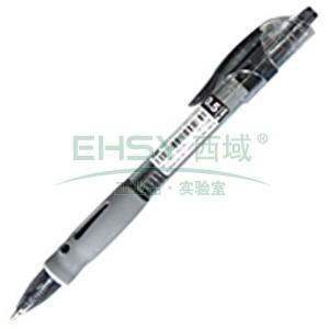 晨光中性笔,0.5MM  GP-1008(黑色,12支/盒)配G-5笔芯