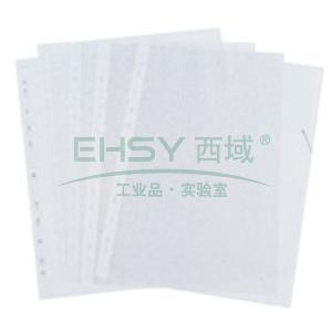 得力文件保护套, A4 11孔透明 5712(100个/包)
