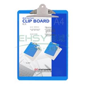 得力写字板夹/蝴蝶夹, A4 透明 9252 兰色 单个