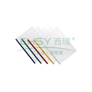 齐心 文件夹, 五合一抽杆 HF287A 5只/套 一套价格(售完为止) 单位:个