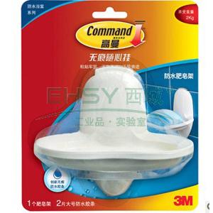 高曼无痕防水肥皂架