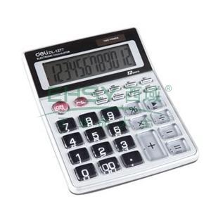 得力桌面型计算器,银色  1277