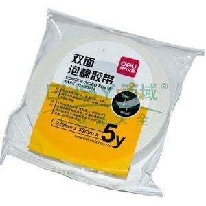 得力eva泡棉双面胶带,36mm*6y 30416 1卷/袋