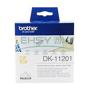 兄弟DK色带,29mm*90mm白底/黑字(纸质400张)