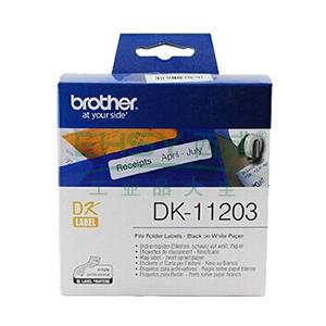 兄弟DK色带,17mm*87mm白底/黑字(纸质300张)