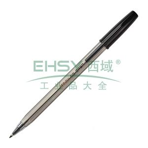 晨光 M&G 圆珠笔 ABP64701 0.7mm(黑色)(支)