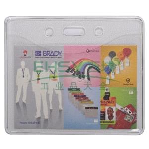 貝迪 透明軟身證件卡套,橫式93.5*76mm;適合卡尺寸:86*59mm 10個/包 單位:包