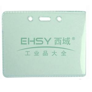 贝迪 防静电透明软身证件卡套,横式98mm*78mm;可容卡最大尺寸:86*59mm 10个/包 单位:包