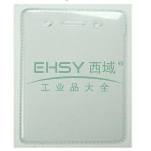 貝迪 防靜電透明軟身證件卡套,豎式71mm*113mm;可容卡最大尺寸:86*59mm 10個/包 單位:包