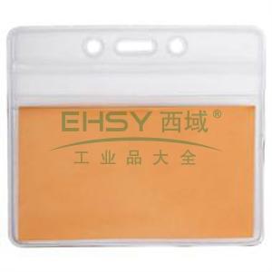 贝迪密封证件卡套, 横式  108*93mm;适合卡尺寸:102*69mm 材质乙烯树脂 10个/包