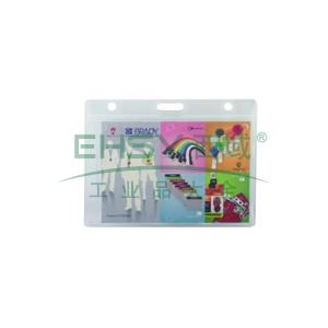 贝迪 特强硬胶证件卡套,横式89*57mm;适合卡尺寸:86*54mm 5个/包 单位:包