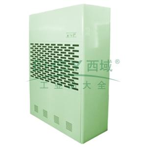 普林艾尔工业除湿机,金刚系列  CFZ20  20Kg/h