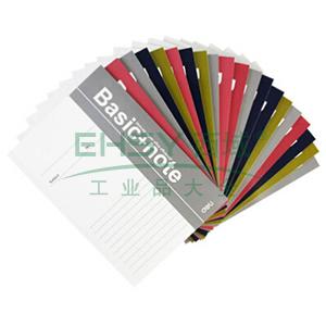 得力40型无线胶装软面笔记本,7983