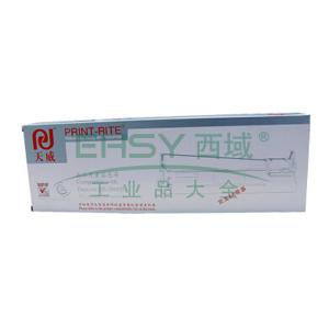 天威色带架,DS2600II,DS300(21m,12.7mm黑左钮)