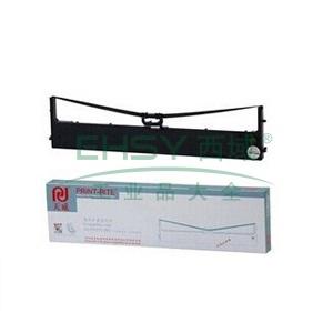 天威色带架,DS1100,1700