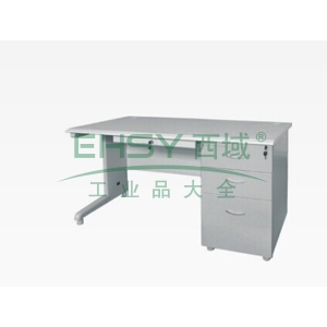 弧面写字桌,1200(W)x700(D)x740(H)灰白色 仅限上海