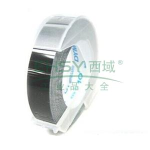 DYMO SCS0847720 9mm手动系列塑胶质手动光面标签带 9毫米x3米(黑色)