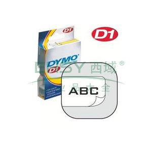 DYMO SC45013商用D1电子标签带(7m/卷)12毫米D1标签带 (白底/黑字)