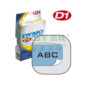 DYMO 商用D1電子標簽帶,SC45016(7m/卷)12毫米D1標簽帶 (藍底/黑字) 單位:卷