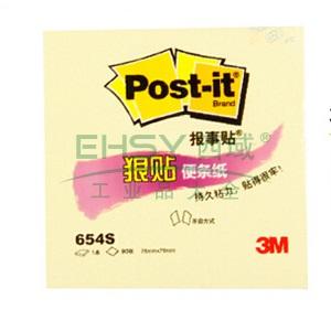 3M Post-it®便条纸, 狠贴系列 654S 黄色 90页/本 3X3 办公装