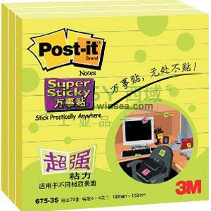 3M Post-it®便条纸, 675-3S 黄色 横线条 70页/本×3本 4X4 办公装