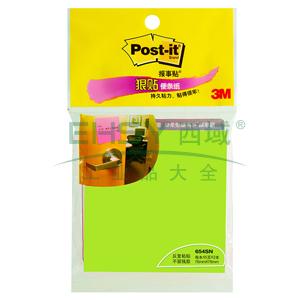 3M Post-it®便条纸,654SN 荧光系列 荧光绿 45页/本X2本 3X3 挂装