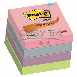 3M Post-it®便条纸,654P 粉彩系列 绿色 100页/本 3X3 办公装
