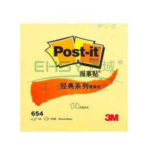 3M Post-it? 便條紙,654 黃色 100頁/本 3X3 掛裝,單位:包
