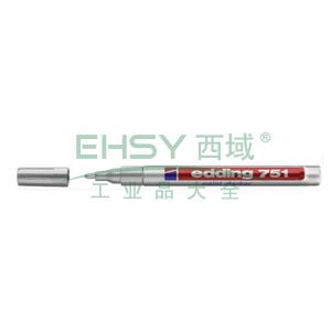 德国艾迪记号笔 油性记号笔,耐高温300度 线幅1mm-2mm银色