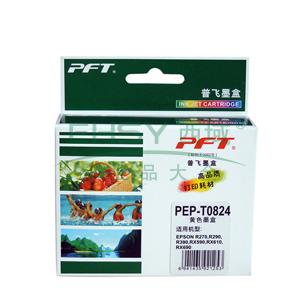 普飞爱普生墨盒,T0824,适配机型EPSON R270/R290/R390/RX590/RX610/RX690