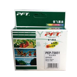 普飞爱普生墨盒,T0851,适配机型EPSON Stylus Photo 1390
