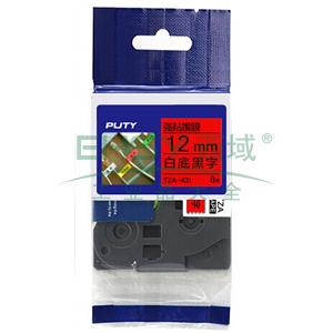 强粘性标签色带,红底黑字TZA-431宽度12mm 适用于兄弟TZA系列标签机