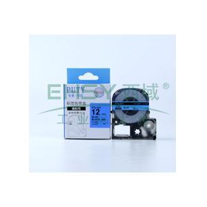 标签色带,蓝底黑字PTE-531宽度12mm 适用于锦宫、爱普生标签机