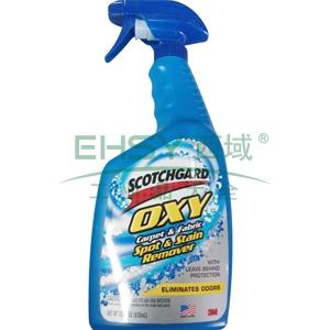 思高洁地毯及家具布料除污清洁剂,650毫升/瓶