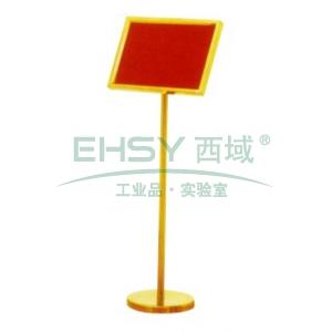 斜面指示牌,L460*W340*H1275,鈦金