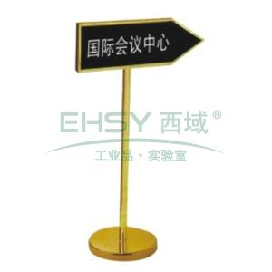 箭頭指示牌,L550*W200*H1240,鈦金