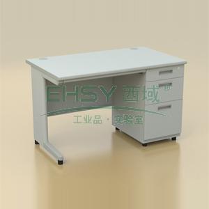 钢制写字台,单边桌1200*700*740mm