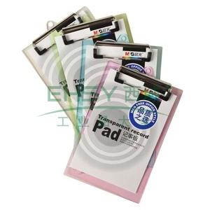 晨光 M&G 竖式透明板夹 ADM94512 A4 (红/蓝/绿/白,颜色随机)