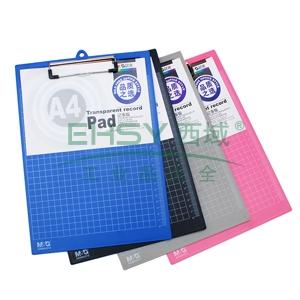 晨光 M&G 塑料板夹 ADM94510 A4 竖式 (红/蓝/黑/灰,颜色随机)