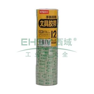 晨光 M&G 透明胶带 AJD97318 12mm*14y 12卷/筒