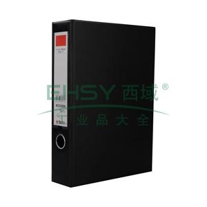 晨光 M&G 檔案盒,ADM94745A3寸 (黑色) 單個