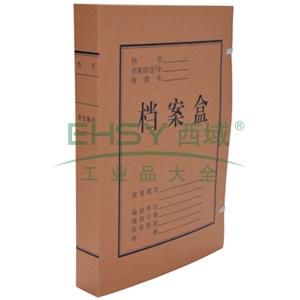 晨光 M&G 牛皮纸档案盒 APYRC61200 A4 4cm背宽 200个/箱