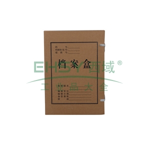 晨光 M&G 牛皮纸档案盒 APYRD61300 A4 5cm背宽 180个/箱
