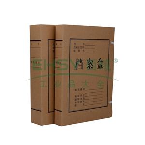 晨光 M&G 牛皮纸档案盒 APYRB61100 A4 3cm背宽 200个/箱
