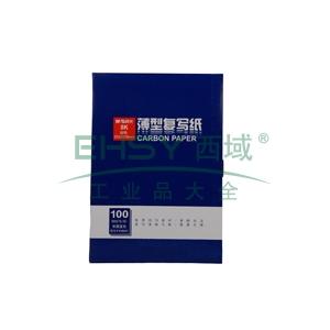 晨光 M&G 复写纸 APYVG608 8100  (蓝色)  100页/盒