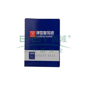 晨光 M&G 复写纸 APYVE608 16100  (蓝色 ) 100页/盒