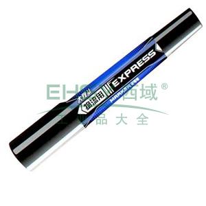 晨光 M&G 物流用大双头记号笔 22802 (蓝色) 6支/盒